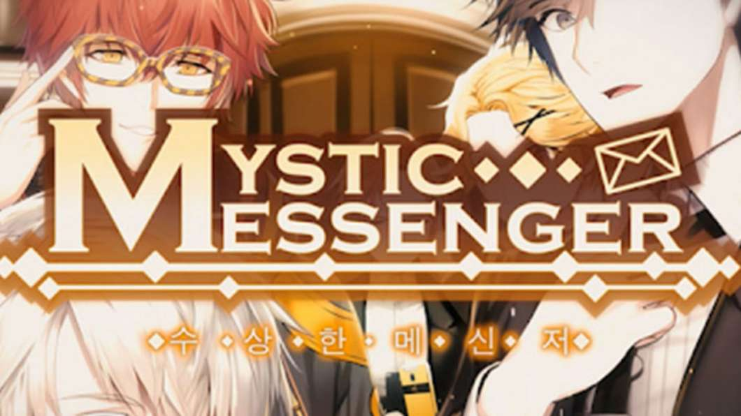 mystic messenger times